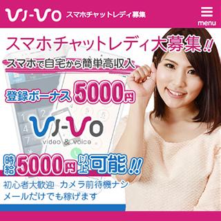 VI-VO